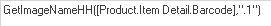Product Algorithm Details